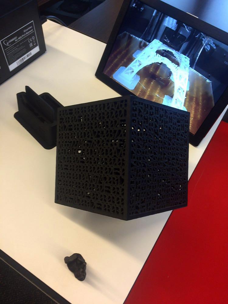 Complexe kubus 3D-geprint door Wanhao Duplicator i3 v2.1