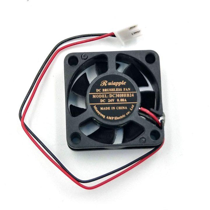 3010 Extruder Fan Flashforge Guider 2 & Adventurer 3 - 30.999390003